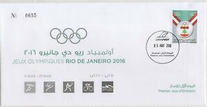 Lebanon 2016 FDC - Olympic Games Rio de Janeiro