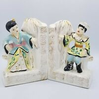 VTG Made in Japan Hand Painted Ceramic Oriental Male & Female Bookends