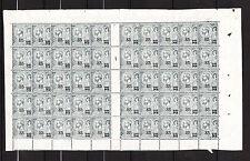 MONACO   85c sur 5f vert-gris   de 1924  num: 72   **  feuille de 50