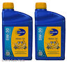 2 Litre 5w30 Fully Synthetic SM/CF 502.00 505.00 VW VAG Car Van Motor Engine Oil