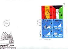 Kuwait 1992 FDC Mi.1305/12 Klbg. World Exhibition EXPO '92 Sevilla [kf008]