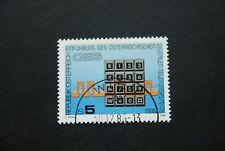 Österreich, 1986, Einführg digitales Telefon (gestempelt)