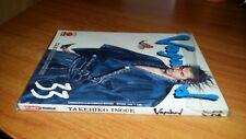 VAGABOND # 33 - TAKEHIKO INOUE - 2006 - PANINI COMICS - PLANET MANGA - MN19