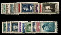 France PORTRAIT SERIES MLH 1951-55 CV$231.00 YT Û280.00