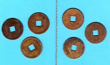 ANTIQUE GENUINE CHINESE 3 CASH COINS OVER100 YRS OLD *FENG SHUI * I CHING *NO=RS