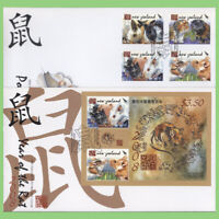 New Zealand 2008 Year of The Rat set & mini sheet on two First Day Covers