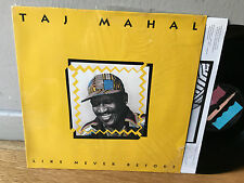 LP  MINT 1991  Taj Mahal ‎– Like Never Before