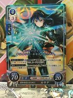 Dimitri B22-093N Fire Emblem 0 Cipher FE Booster Series 22 Three Houses Heroes