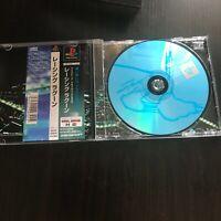 Racing Lagoon PS1 Soft  (Sony PlayStation 1) japan NTSC-J