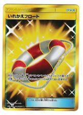 PTCGO, Digital Card SR Dragon Talon SECRET RARE 75//70 for Pokemon TCG Online