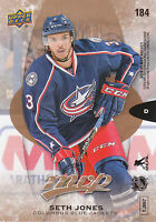 16/17 UPPER DECK MVP PETER FORSBERG PUZZLE #184 SETH JONES BLUE JACKETS *20510