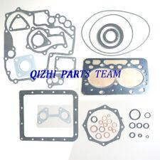 Qizhiparts | eBay Stores