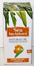 Unrefined Siberian Sea Buckthorn Oil 50ML. Mountains of Altai.100% Natural