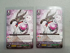 Cardfight!! Vanguard Epitome of Knowledge, Silvest PR/0026EN x2