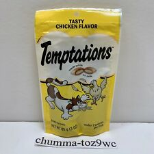 TEMPTATIONS Cat Treats All Cats Love:)! BRAND NEW FACTORY SEALED!(DS)!