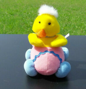 "5"" DanDee Collector's Choice Wobbler Buddies Duck in Egg Car Pull My Ring Plush"