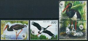 [231] Belarus 2005 Birds WWF good Set very fine MNH Stamps