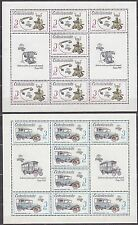 CZECHOSLOVAKIA 1987 **MNH SC#2656/60 Sheet PRAGA`88 Technology, ..., car, engine