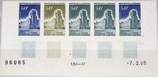 DAHOMEY 1966 268 213 PROOFS Kathedralen Cathedrals Religion Architecture MNH