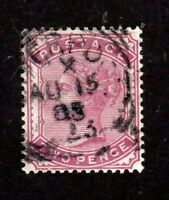 Great Britain stamp #81, used, dated cxl, Queen Victoria, SCV  $100