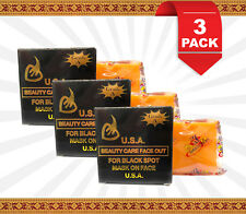 K. Brothers BEAUTY CARE FACE OUT - 3PACK for BLACK SPOT MASK