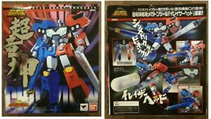 Bandai SRC Super Robot Chogokin The King of Braves GaoGaiGar Choryujin