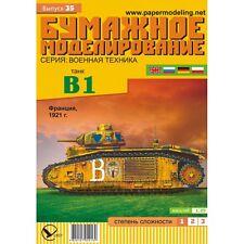 PAPER MODEL KIT MILITARY ARMOR HEAVY TANK B-1 1/25 OREL 35