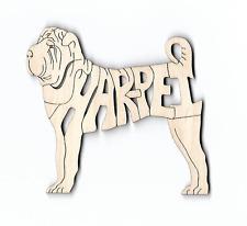Shar Pei Dog laser cut wood Magnet