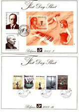BELGIUM 2001-6 five first day sheets incl 4 M/S used