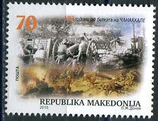 MACEDONIA 2015 100 Years from the Battle of Çanakkale Turkey (Gallipoli) MNH