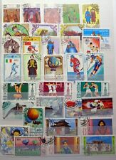 Mongolia collection on 9 pages