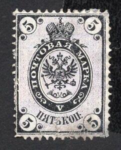 Russia 1865 stamp Mi#14y MNG CV=180$