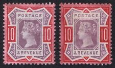 1887 Jubilee 10d SG 210/a Dull Purple & Carmine/Deep Fine Mint Cat. £685.00