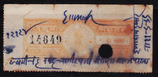 INDIAN STATE PRATAPGARH 2 AN C/F REVENUE FISCAL OLD STAMPS  #100