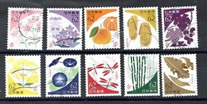 Japan 2017 ¥62 Traditional Colors Series 1, (Sc 4148a-j), Used