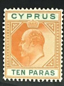 Cyprus stamp EVII 1906 10pa orange & green MH