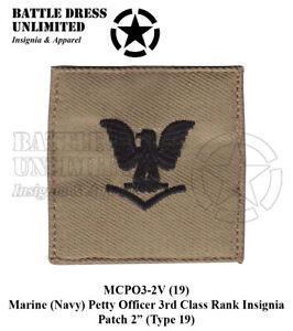 "Navy (USMC) Rank Insignia--2""x2"" FROG Gear Patch w/Velkro Coyote Brown"
