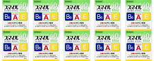 10 pieces!! Lion Brand Smile 40EX Mild 15ml Vitamin Eye Drops from Japan
