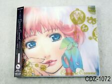 Macross F Cosmic Cuune Concept Album May'n CD Frontier Japan Import US Seller