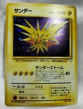 Old Vintage Japanese Zapdos No. 145 Holo W/ Swirl Fossil Pokemon Card ~ VG+NM
