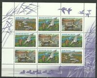 RUSSIA 1992 year , mini sheet MNH(**) birds