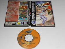 Street Fighter Alpha für Sega Saturn