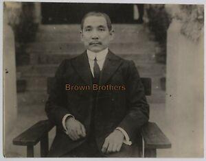Vintage 1910s Historic China President Dr. Sun Yat-Sen Seated Chair Photo #2 BB