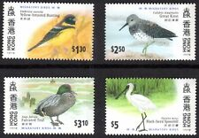 Hong Kong 1997 Migratory Birds Set Fine U/M MNH