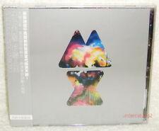 Coldplay Mylo Xyloto 2011 Taiwan CD w/OBI