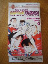 MANGA ** Olive et Tom Captain Tsubasa World Youth 5 ** J'ai Lu EO VF