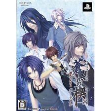 Used PSP Soukoku no Kusabi: Hiiro no Kakera 3 Portable Limited Edition Japan Imp