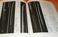 Album of Japanese sword KATANA book japan samurai #0641