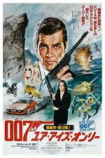 "JAMES BOND FOR YOUR EYES ONLY - JAPANESE VERSION - MOVIE POSTER 12"" X 18"""