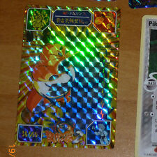 KING OF FIGHTERS STREET FIGHTER II CARD PRISM HOLO CARD 48 RARE SNK CORP 1994 **